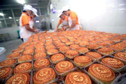 月饼代工厂