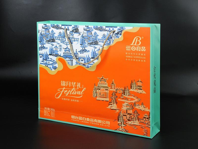 蓝白月饼礼盒