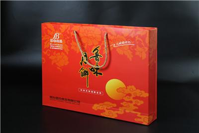 鲁味月饼礼盒(小)