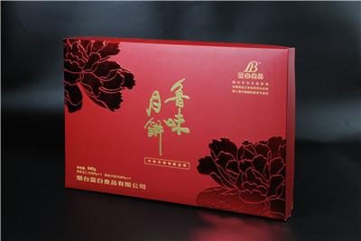 鲁味月饼礼盒(大)