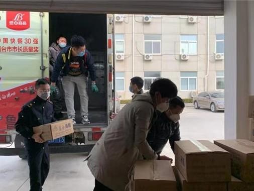 蓝白食品向疫情防控一线人员捐赠汤圆