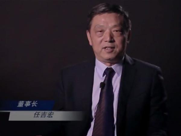 蓝白食品成立20周年董事长致辞