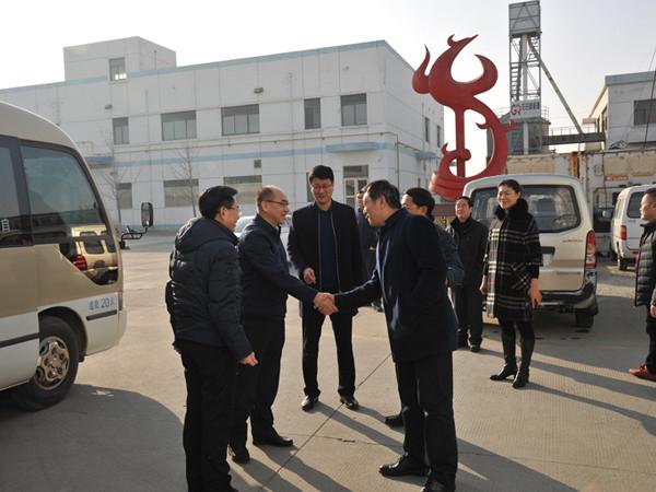 烟台市委常委统战部部长金志海来我们蓝白食品调研